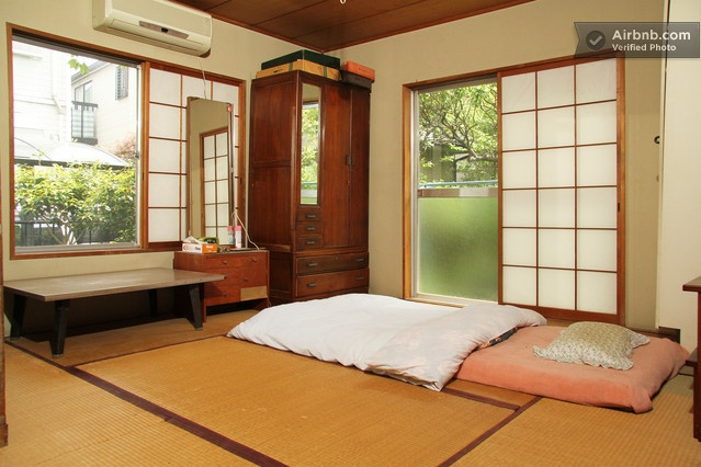 124 best images about japanese bedroom design on pinterest - Characteristics of contemporary platform beds ...