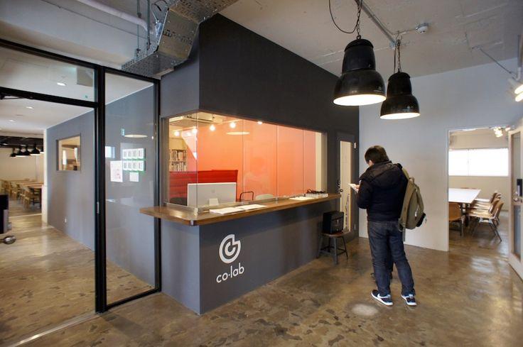 japan-architects.com: ブルースタジオによる代官山のリノベーションビル「SodaCCo」