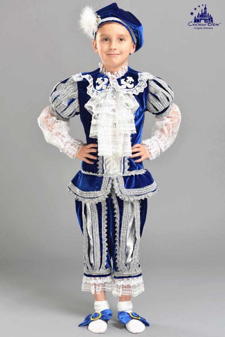 """""""Принц """"Синий бархат"""" (большой)"""". Рост: 128 - 134 см. Подробнее о костюме: http://skazkindom.dp.ua/gal_1/princ_sinij_barhat.html  Сайт :) http://skazkindom.dp.ua"""