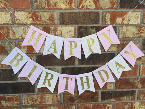 Pink birthday banner Happy Birthday Banner Personalized