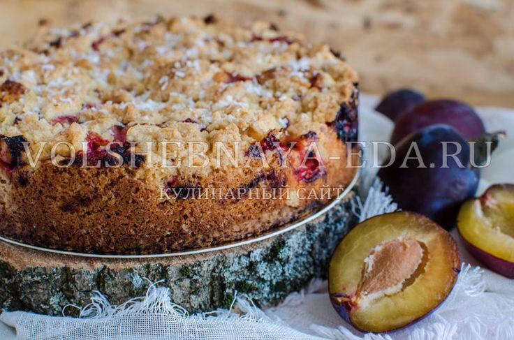 «Тройной» сливовый пирог