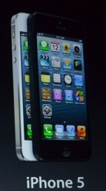 #iphone5 #iphone #apple   iphone 5 its here !! http://trendstimes.com/iphone5r