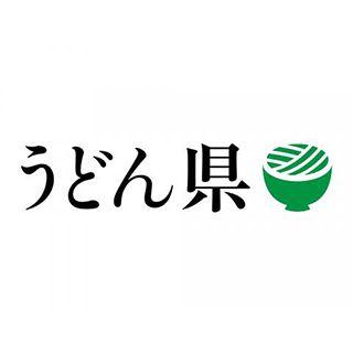 うどん県のロゴマーク。 香川県が、県の広報活動の一環として、県名を「うどん県」に改名するという