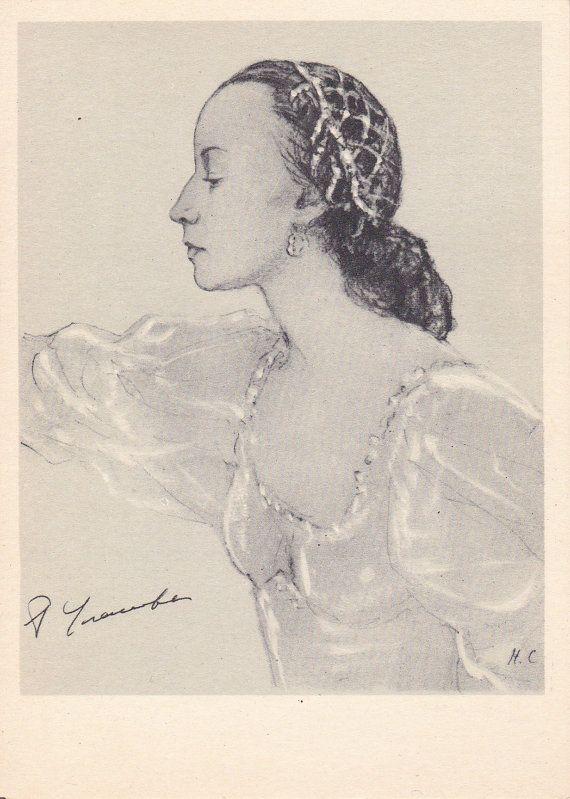 N. Sokolov Portrait of N. Ulanova as Juliet by RussianSoulVintage