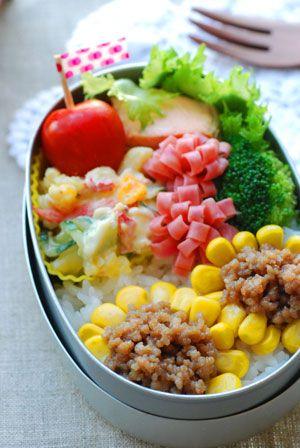 ひまわりのお弁当 - てしぱんさんの簡単かわいいおべんとさん レシピブログ - 料理ブログのレシピ満載!