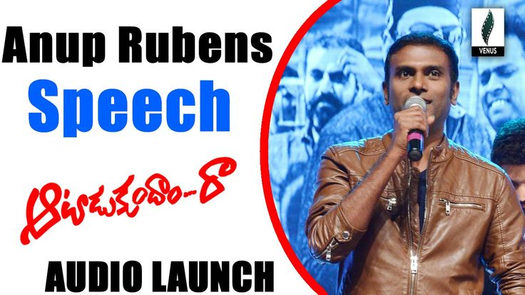Anup Rubens Speech At Aatadukundam Raa Audio Launch- Venusfilmnagar