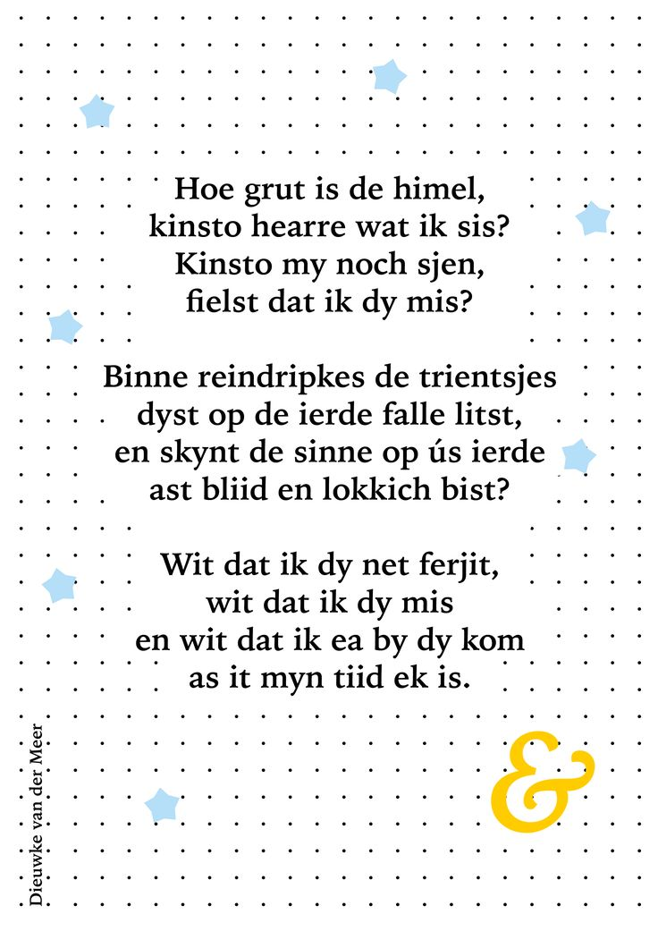 Super 53 best Gedichtsjes en ferskes bern / Friese gedichten en liedjes  VO84