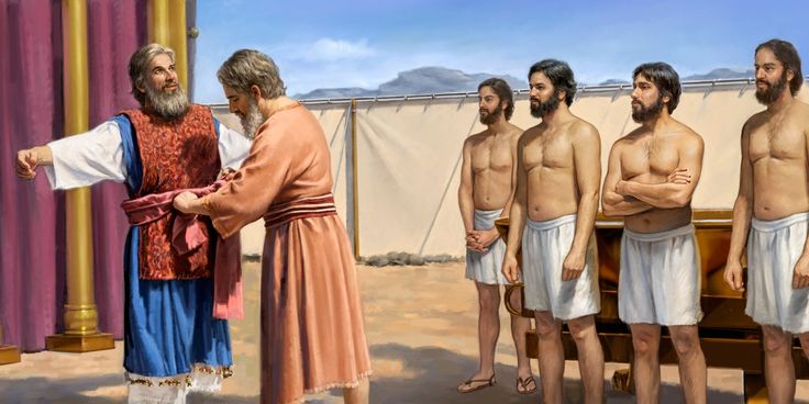 Moses dresses Aaron in the High Priest's garments as Aaron's four sons look on