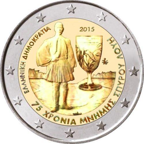 moneda conmemorativa 2 euros Grecia 2015 Spiridon Louis., Tienda Numismatica y Filatelia Lopez, compra venta de monedas oro y plata, sellos españa, accesorios Leuchtturm