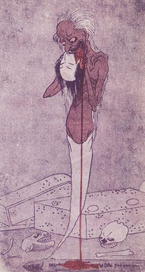 一筆斎文調『男の生首口にしたる幽霊』Ghost that bites man's severed head