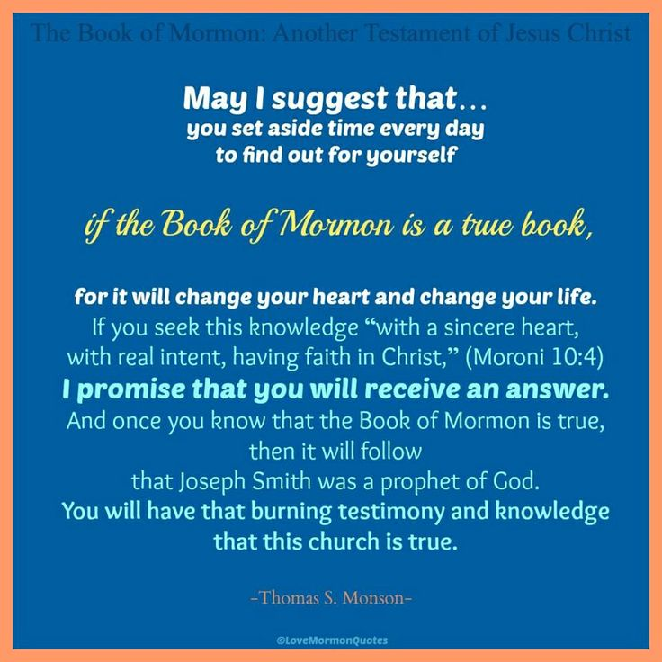 Inspirational Book Of Mormon Quotes: Lds Scripture Quotes. QuotesGram