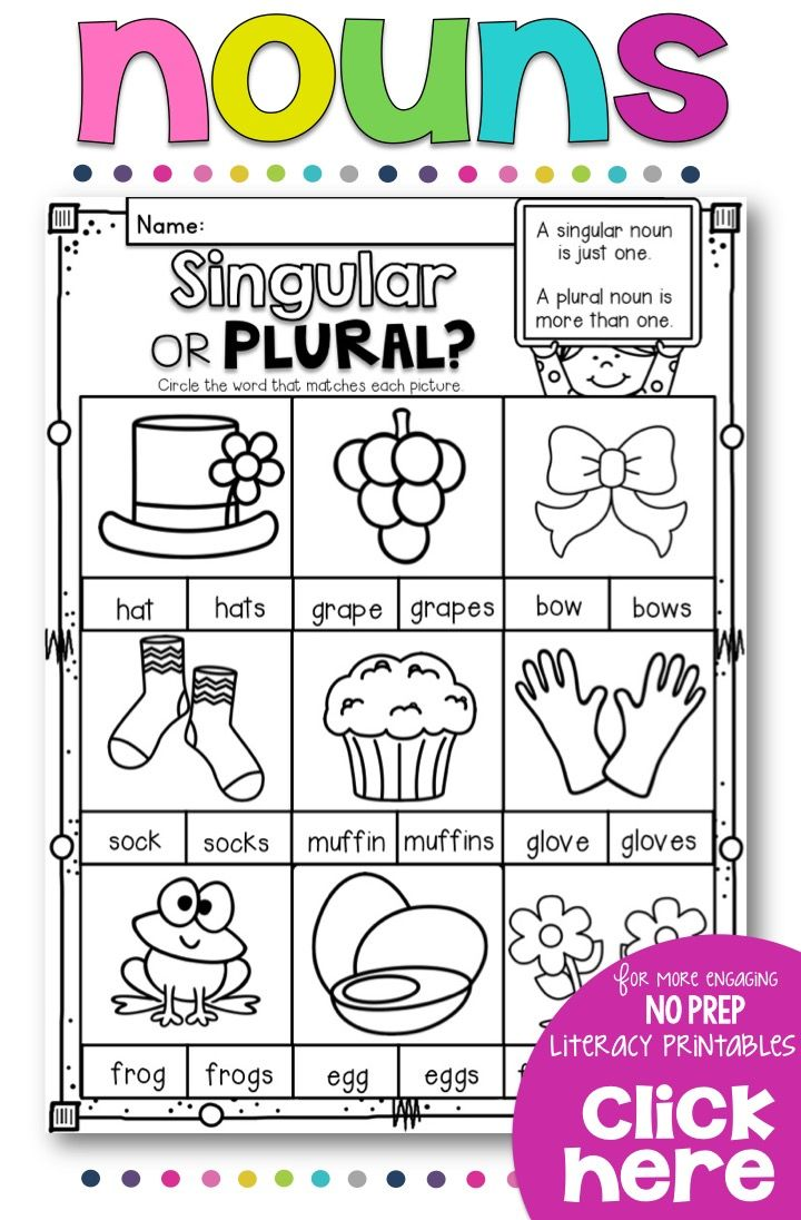 Teach your students all about nouns with this NO PREP printables pack for your Grade 1-2 classroom. Tweet Resources has created a variety of activities to suit your individual students needs and allow for differentiation in the classroom. Perfect for literacy centers, Daily 5 rotations or homework review! Includes common/proper nouns, singular/plural/irregular nouns and more!