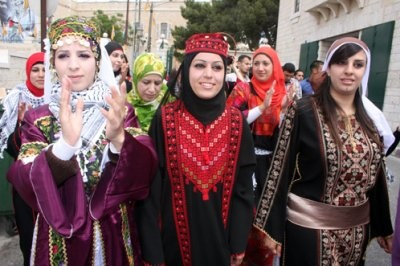 Palestinian wedding