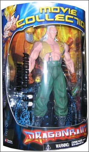 Dragon Ball Z (Series 04) [Movie Collection] Android 13 Human by Giant