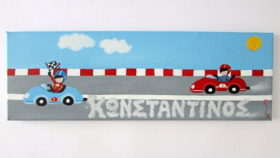 Boys room car decoration-Kids wall art-Baby by Kathyspaintground