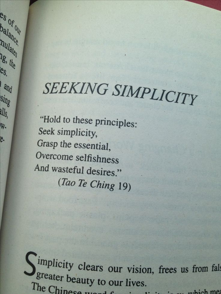 the tao te ching compiled The tao te ching, dao de jing, or daodejing (道德經), also simply referred to as  the  the text's true authorship and date of composition or compilation are still.