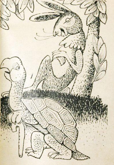 taru8.png (395×571)