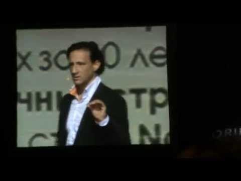 """Смильян Мори,Пример фильм""""Титаник""""3-я ч,Москва -Орифлэйм, Лидерские маст..."""