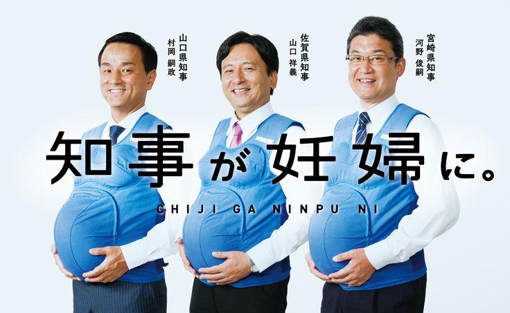 Case: 九州地域戦略会議『九州・山口 ワーク・ライフ・バランス推進キャンペーン』  話題になった、または今後話題になるであろう日本国内の広告・クリエイティブの事例の裏側を、案件を担当した方への