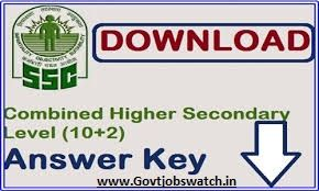 SSC CHSL Answer Key 2017, (10+2) LDC DEO Exam Paper Solution - यहां देखें | Check SSC Tier 1st Answer Key 2017, SSC CHSL paper Solution pdf 2017