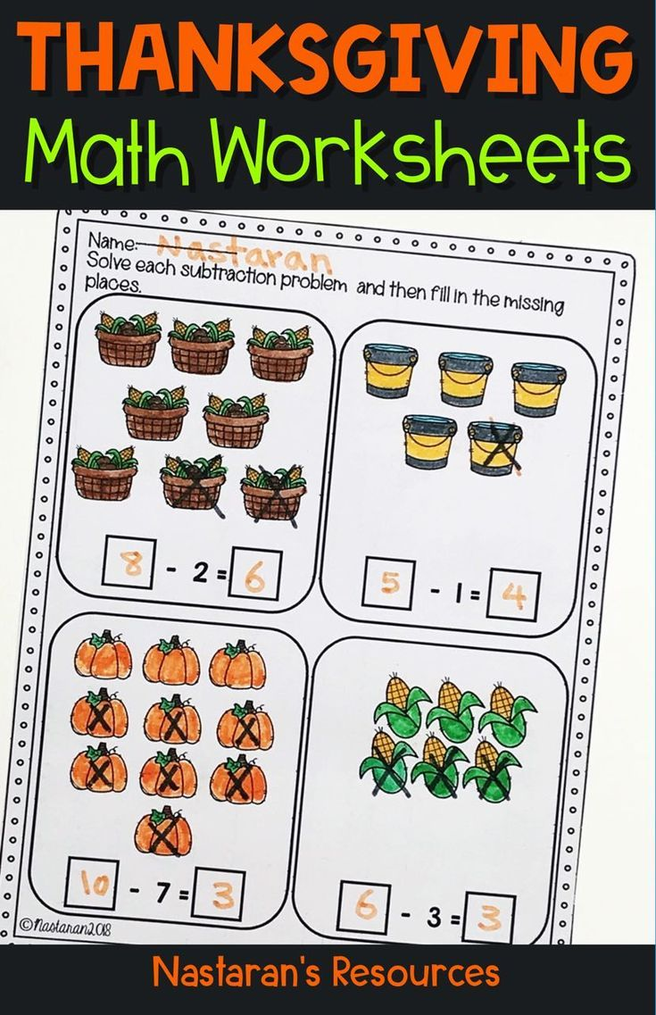 Looking For Thanksgiving Math Activities During November Click Through To Download These Creati Thanksgiving Math Worksheets Thanksgiving Math Math Worksheets [ 1137 x 735 Pixel ]