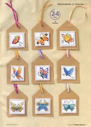 cute tag idea for Christmas gifts, using themes from Christmas or quilt blocks