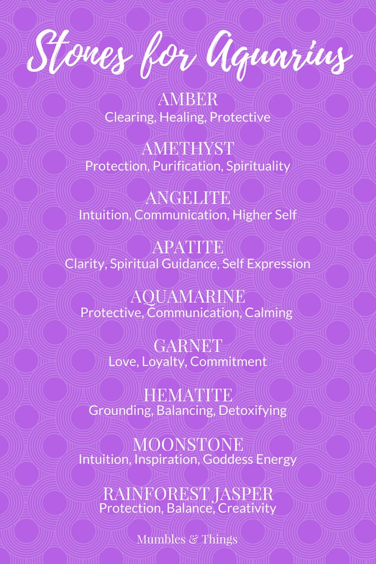 When the sun is in Aquarius (from January 19th - February 18th), the energies of Aquarius are at work. Here is a list of 10 crystals that work to enhance the strengths and help you overcome the challenges of the Aquarius energy. If your sun sign is not Aquarius, these stones are still useful. The zodiac energy of each sign surrounds all of us based on the time of the year.