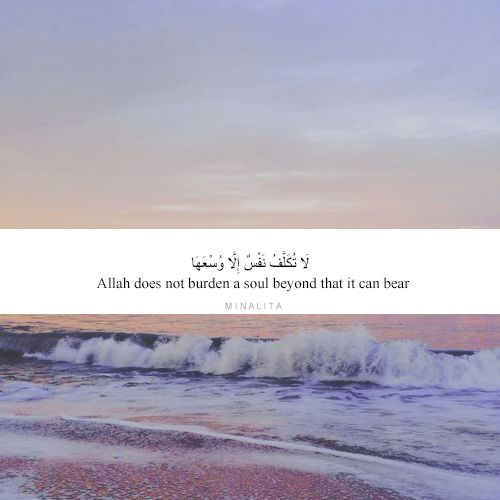 Allah does not burden a soul beyond that it can bear • [surah Al-Baqarah: 233] •