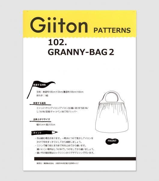 Giiton PATTERNS 【102.GRANNY BAG2】