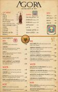 eski tarihi menü tasarım örneği. vintage menu