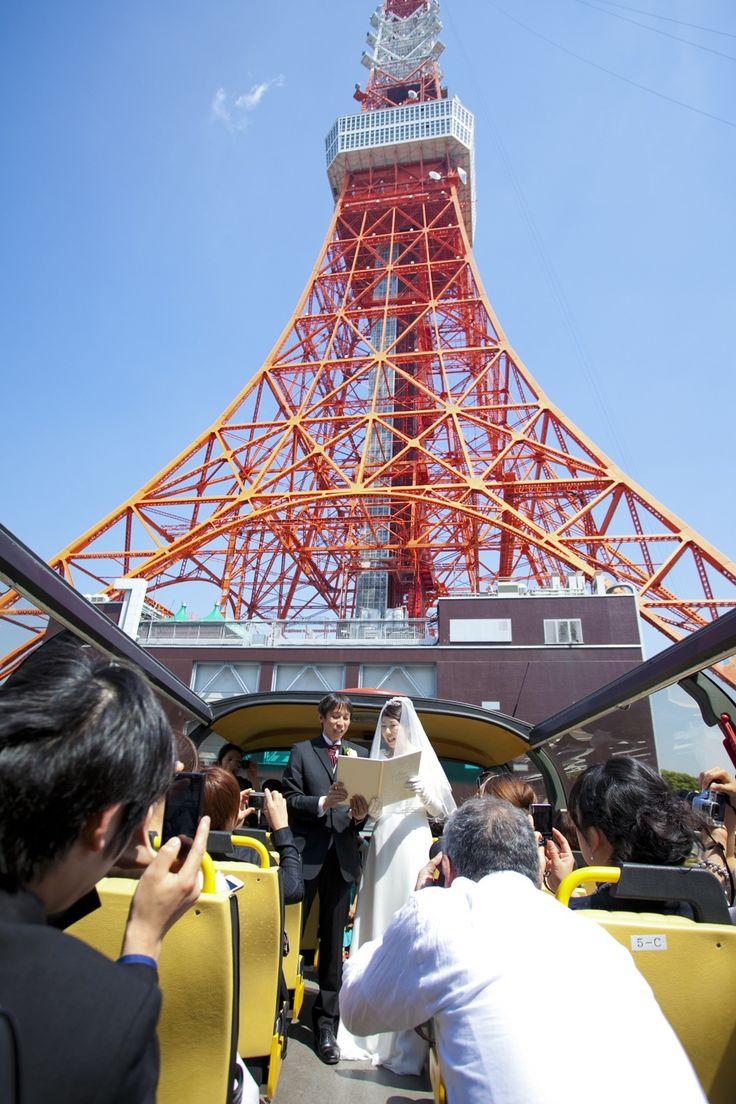東京タワーをバックに人前結婚式♡