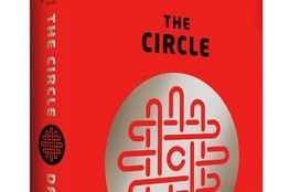 The Circle - Dave Eggers - if you start it, you'll complete it (pun intended) and then you'll be disturbed.