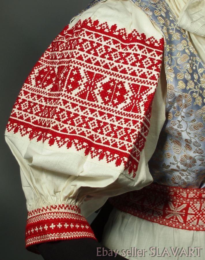 SLOVAK FOLK COSTUME Trencin regional kroj embroidered blouse beaded headdress | eBay