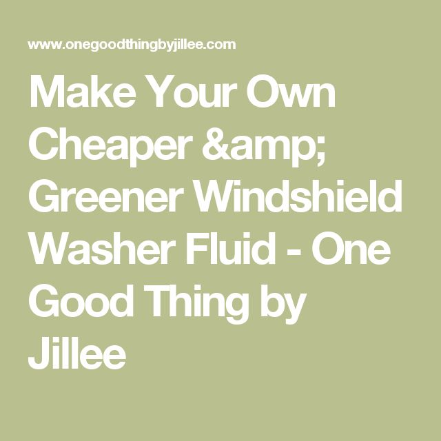 Make Your Own Cheaper & Greener Windshield Washer Fluid - One Good Thing by Jillee