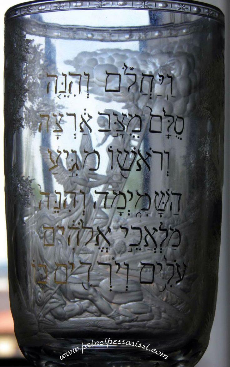 Hieronimus Hackel, Boemia o Cilli (Stiria ora Slovenia) 1820 c.a Straordinario calice realizzato per una committenza ebraica d'alto rango. La scala di Giacobbe (*) Antiquariato su Exclusive Antiques