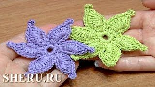 Смотреть онлайн видео Crochet Summer Star Flower  Урок 45 Вязание крючком