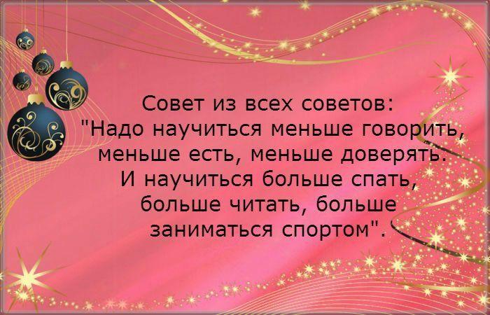 Любить себя сложно,пробуют не все.