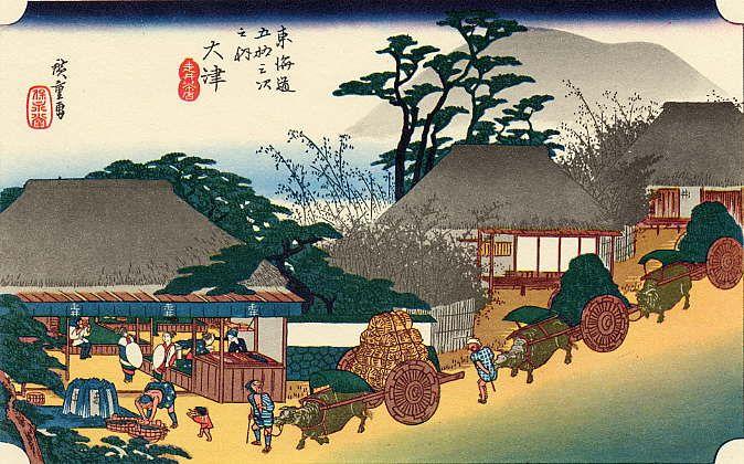 53. Otsu