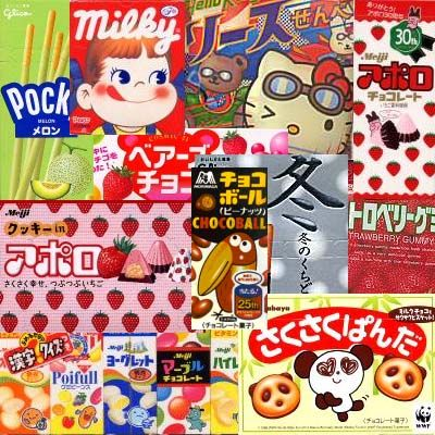 Japanese candy packets - some of my favorites are featured here.