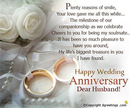 Happy wedding Anniversary my love . Anniversary Cards