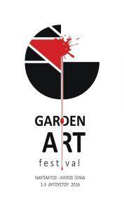 Art Garden Festival - http://www.gonafpaktia.com/art-garden-festival/