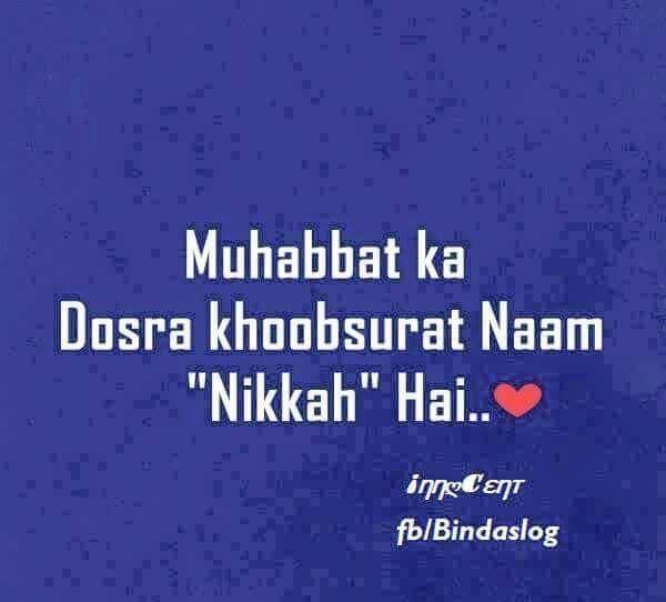 "Halal Love ♡ ♥ ♡  ""The other name of Love is Nikkah "" . Love in Islam ♡ ♥ ♡ . Follow me here MrZeshan Sadiq"