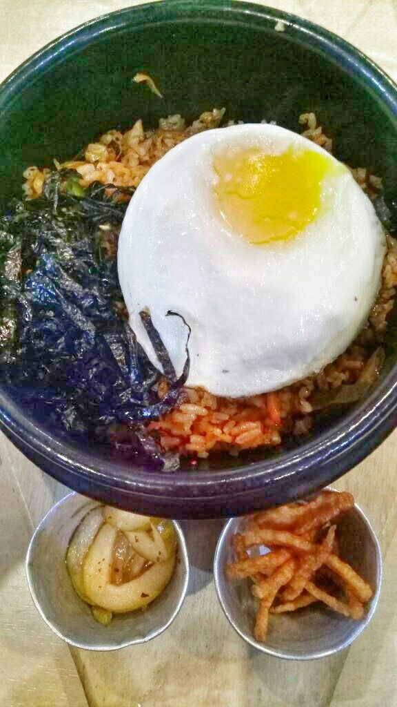 Kimchi Fried Rice