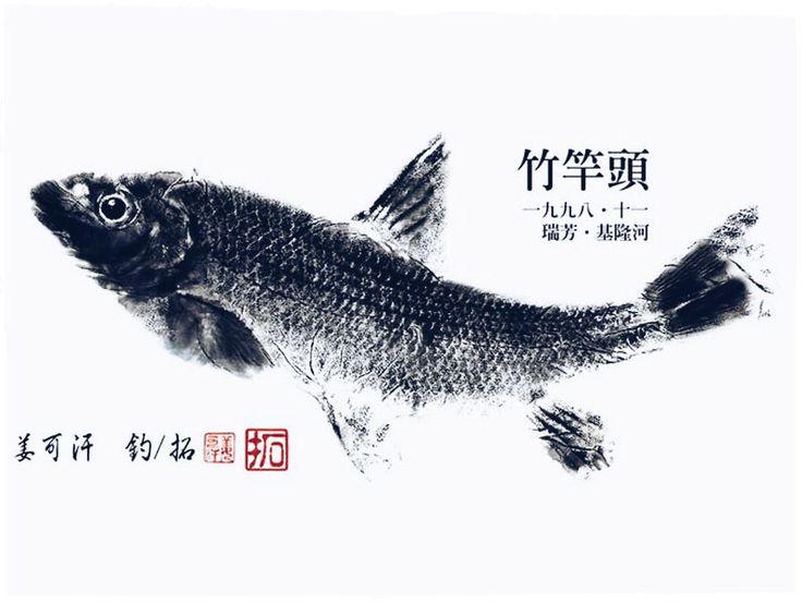 """Вдохновения: японское искусство gyotaku! / Клуб """"Минчанка"""", www.minchanka.by"""