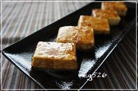 こってりヘルシー☆木綿豆腐の照り焼き