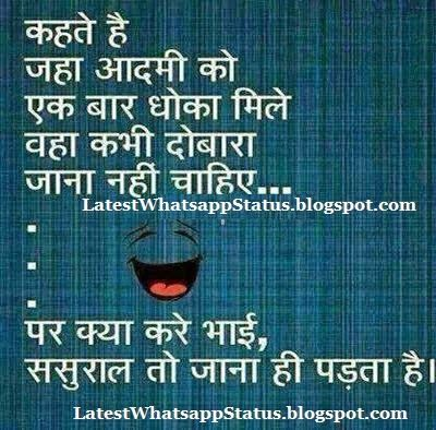 Funny Love Quotes Shayari : ... romantic Funny Shayari hindi Pinterest Romantic, Haha and Funny