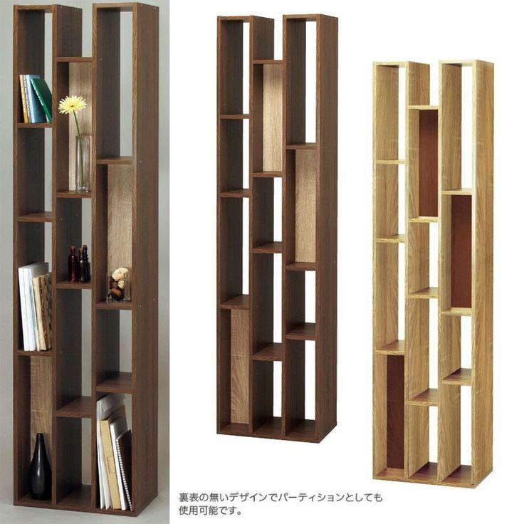 【送料無料】decoシェルフ幅45cmシェルフ木製 シェルフラック 棚ラックko Jms 1800 本棚 書棚 収納