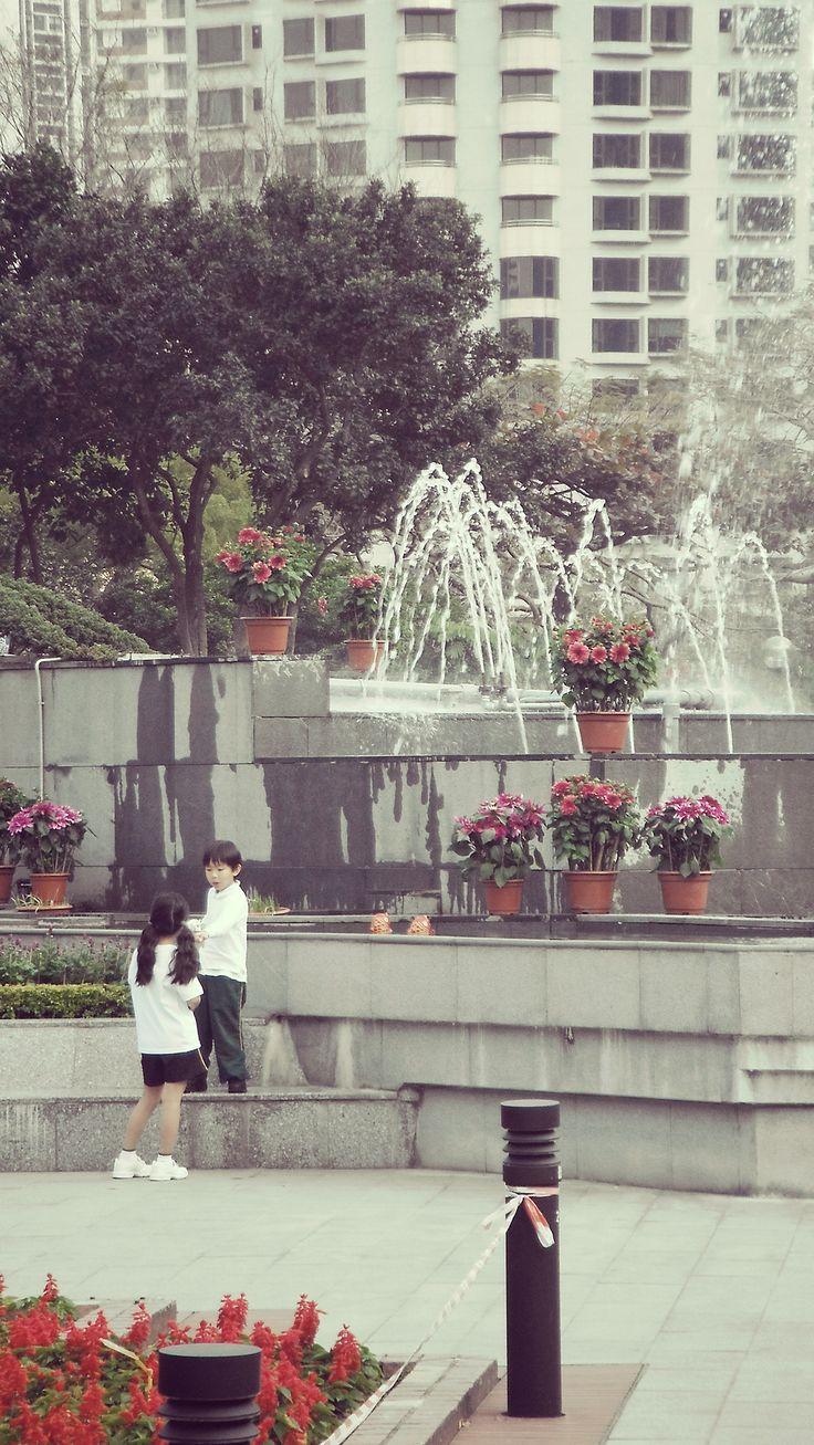 Hongkong park - children