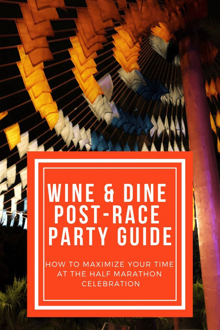 Wine And Dine Post Race Party Tips Disney World Race Party Disney Offers