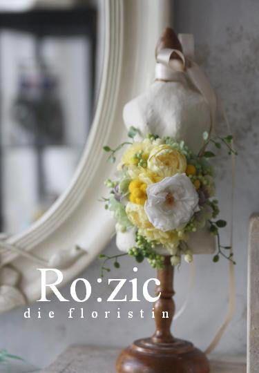 phttp://rozicdiary.exblog.jp/25002658/reserved flower